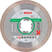 Алмазный диск Bosch X-Lock Standard for Ceramic 110x22,23x1,6x7,5 мм