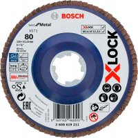 Шліфкруг складчастий Bosch X571 Best for Metal 125 мм G80 прямий