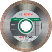 Алмазный круг Bosch Professional for Ceramic, 115 мм