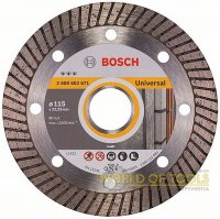 Алмазный круг Bosch Best for Universal Turbo, 115 мм