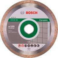 Алмазный круг Bosch Professional for Ceramic, 150 мм