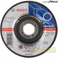Круг зачистной Bosch Expert for Metal 115×4,8 мм