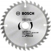Пильный диск Bosch Eco for Wood 150x2,2x20-36T