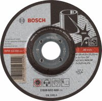 Круг зачистной Bosch Expert for Inox, 125x6 мм, выпуклый