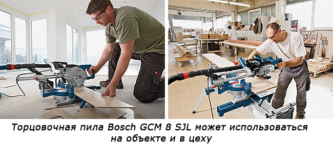 bosch gcm 8 sjl 14585. Black Bedroom Furniture Sets. Home Design Ideas