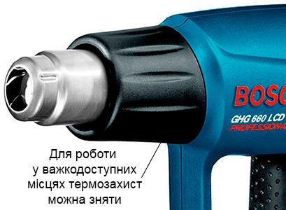 Технічний фен Bosch GHG 660 LCD. цена  5280 грн. Будівельні фени ... 776dd889fc900